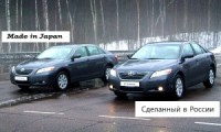 Toyota Camry - Made in Russia